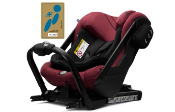 Axkid One Melange Tar Plustest Kindersitz